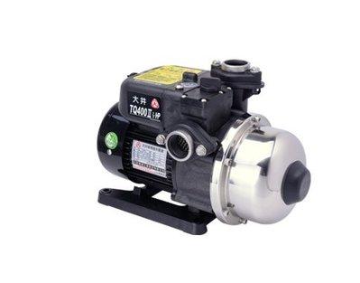【 川大泵浦 】大井TQ-400B 1/2HP電子穩壓加壓馬達 低噪音 抗菌 TQ400B 不生鏽加壓機