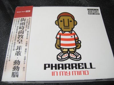 【198樂坊】街頭時尚教皇.菲董Pharrell Williams(Can I Have It Like That.)H