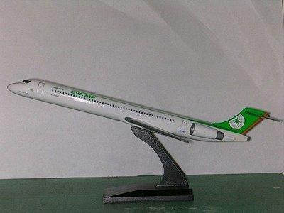 長榮航空/ EVA AIR MD-90客機 B-16901