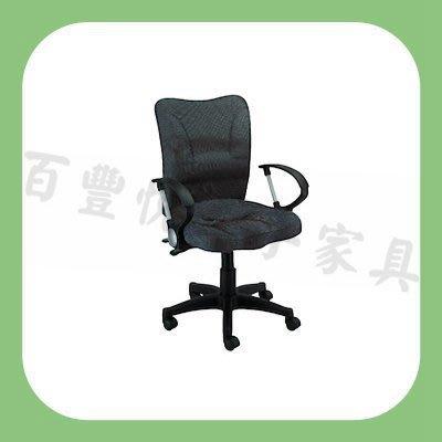 2手家具買賣推薦新竹百豐悅-新品出清黑...