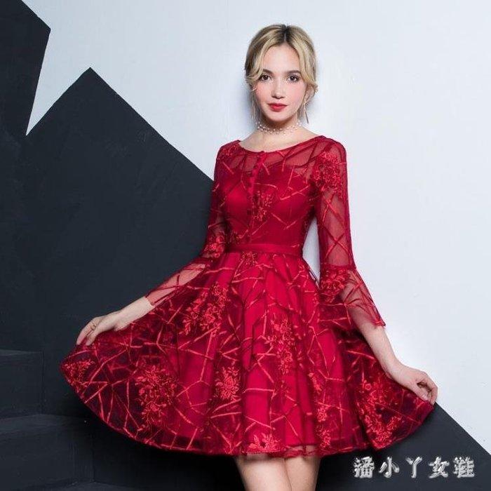 小禮服 中大尺碼紅色 新款秋季結婚短款蕾絲顯瘦長袖宴會答謝 df5402- -獨品飾品吧☂