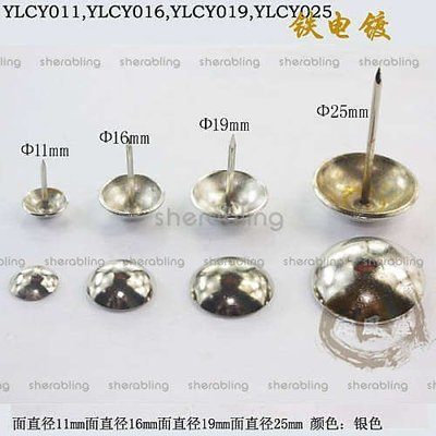 [CNSY-B_007]仿古鐵門釘鐵炮釘裝飾圓釘直徑11.61.92.5cm銀色金色非銅釘