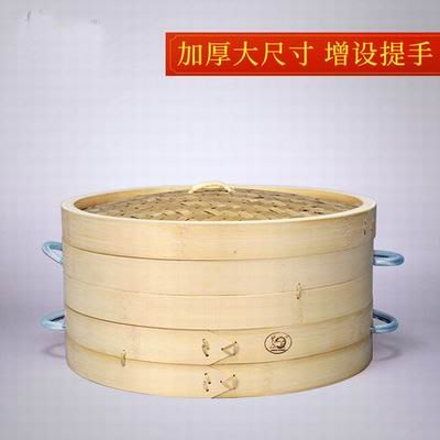 【35cm三籠一蓋竹蒸籠-加深款-1款...