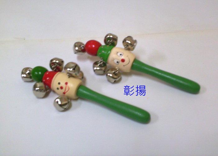 彰揚【木製手搖鈴】木製玩具.聲響玩具