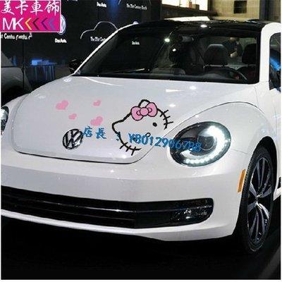 【車友趣】汽車貼紙 KT貓HELLO KITTY機蓋車貼紙卡通可愛拉花車頭蓋車身裝飾汽車貼紙 精品貼紙 貼紙