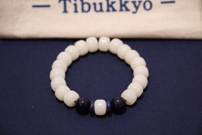 [現貨特價]Tibukkyo 白玉菩提 8x10mm A+ 高拋  天然奶白色 乾磨 白玉 手串 手珠 金沙石