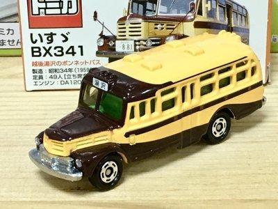 TOMICA (一番) 昭和時代 - 越後湯沢溫泉接待巴士