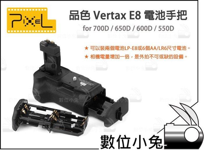 數位小兔【Pixel 品色 Canon 700D 650D 600D 550D 電池手把 E8】電池把手 垂直手把