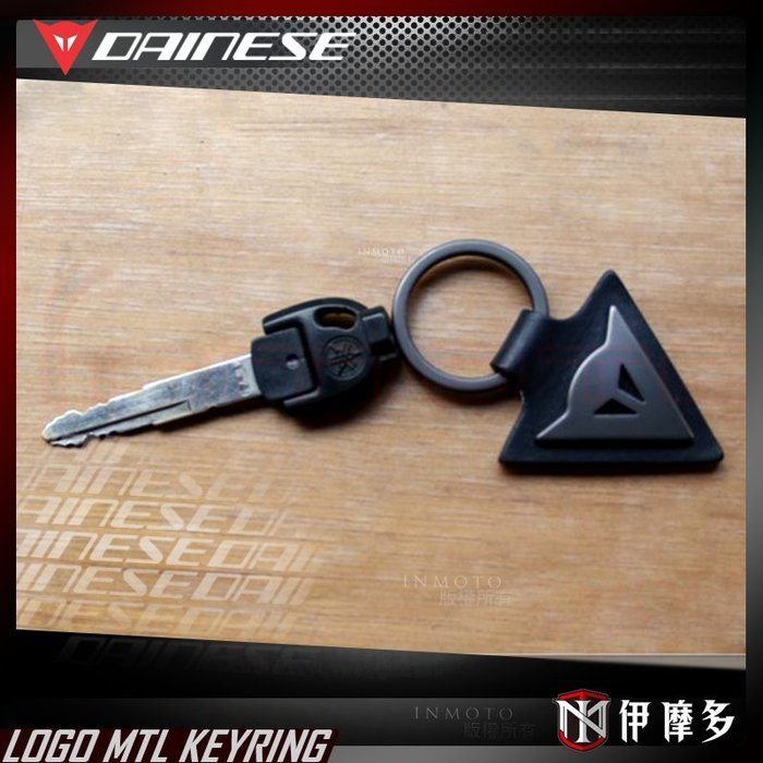 伊摩多※義大利 DAiNESE LOGO MTL KEY RING 鑰匙圈 金屬 皮革 吊飾 送禮 重機 5色 黑