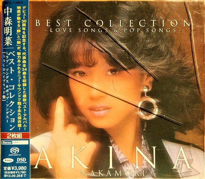 中森明菜 --- ベスト・コレクション ~ラブ・ソングス&ポップ・ソングス~ (SACD/CDハイブリッド盤) 2CD