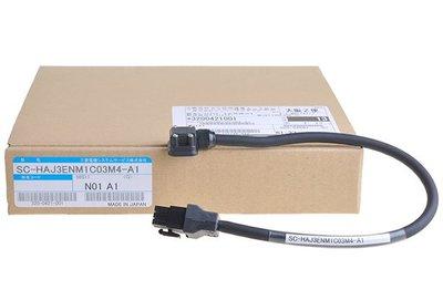 【KC.PLC_FA 】三菱 MITSUBISHI 電纜 SC-HAJ3ENM1C03M4-A1