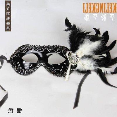 哆啦本鋪 化妝舞會晚會派對威尼斯彩繪公主美女面具 羽毛面具 D655