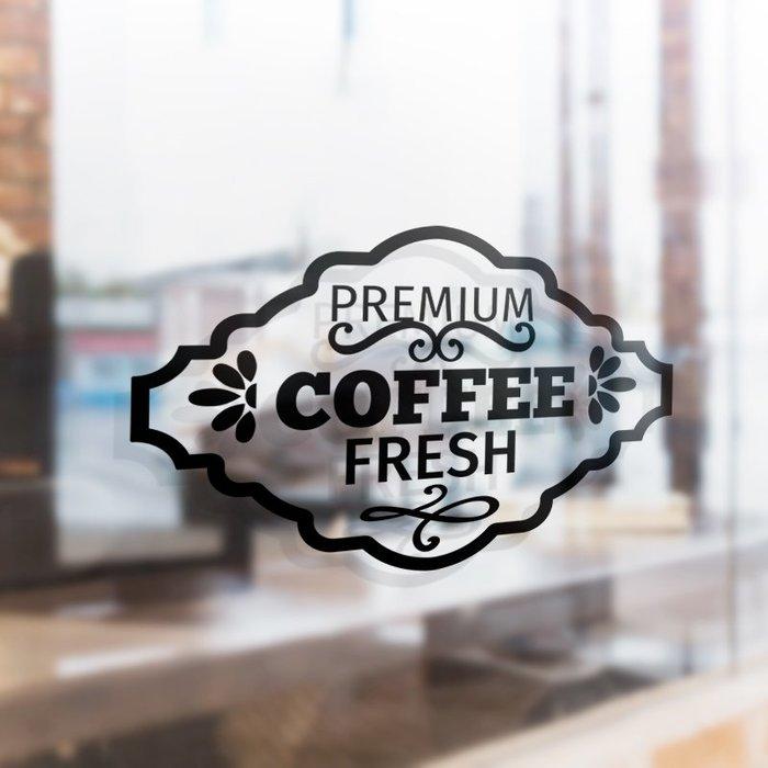 壁貼自粘貼紙地貼墻貼玻璃貼櫥窗玻璃門貼紙墻貼窗花咖啡美食甜品蛋糕店鋪裝飾背景貼畫自粘 嘉義百貨