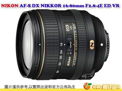 @3C 柑仔店@ Nikon AF-S DX 16-80mm F2.8-4E ED VR 平輸一年保 ~ 拆鏡