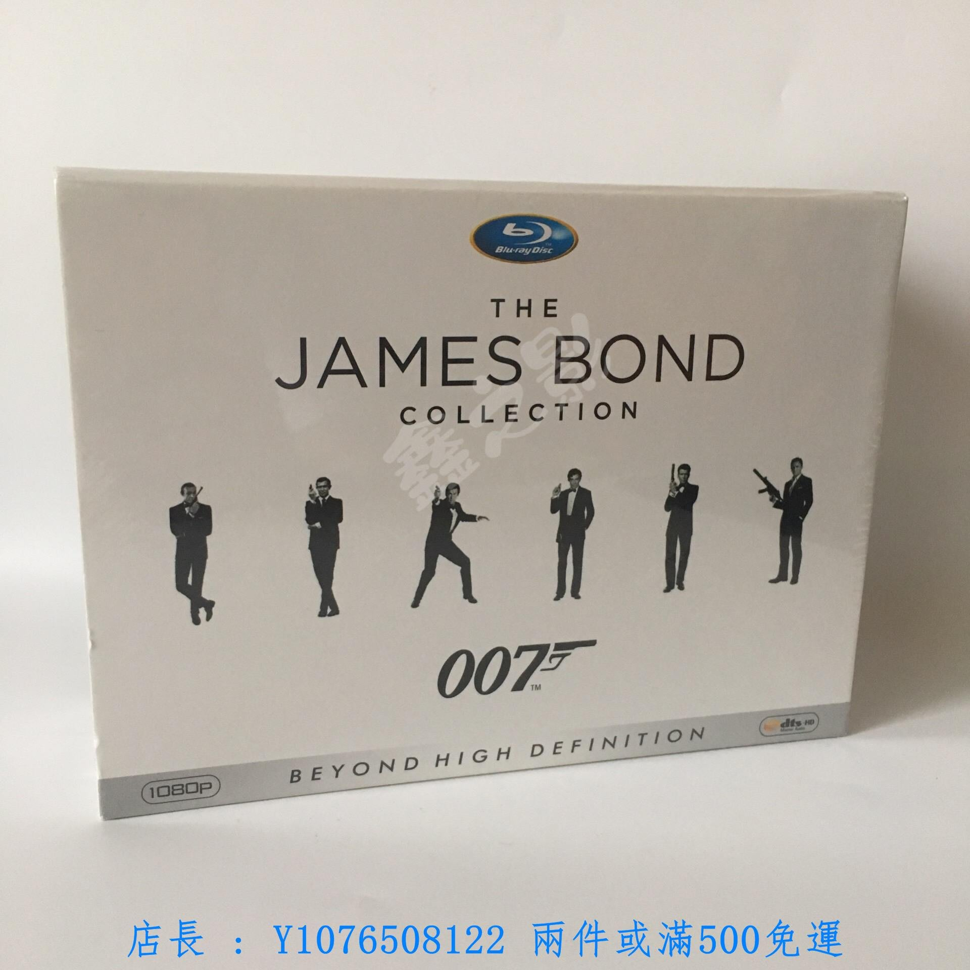 高清DVD 007電影全集 碟 詹姆斯邦德26部 電影收藏套裝繁體中字 全新盒裝雅慈店