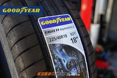固特異 Goodyear Eagle F1 Asymmetric 3 F1A3 225/40/18 高性能胎 / 制動改