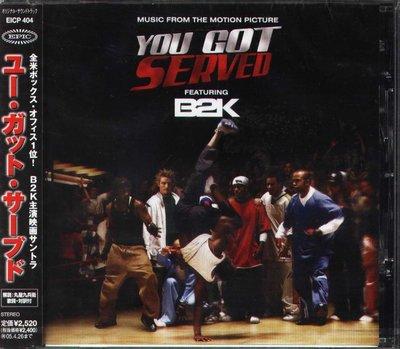 K - B2K - You Got Served - 熱力四射 - 日版 OST - NEW