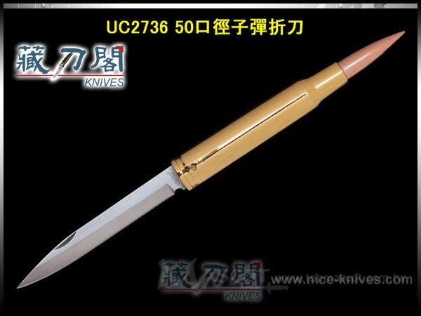 《藏刀閣》UNITED-(UC2736)50口徑子彈折刀