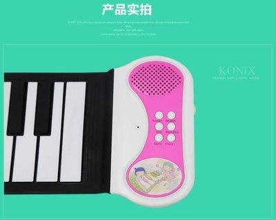 科匯興手卷鋼琴49鍵加厚鋼琴家庭教學玩具琴便攜式入門折疊琴-蛋蛋年代