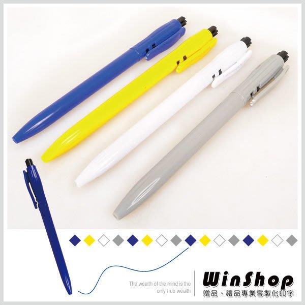 【贈品禮品】B1462  P11廣告筆/一元五角原子筆贈品筆禮品筆印刷印字宣傳設計送禮客製化