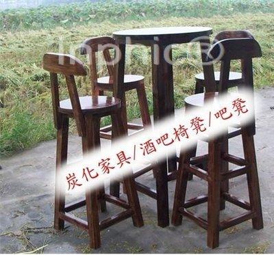 INPHIC-實木碳化木家具防腐木桌椅炭化木燒灼木實木家具戶外桌椅套件