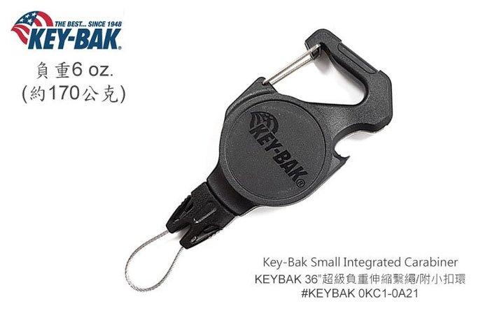 【angel 精品館 】美國 KEY BAK 36吋 超級負重伸縮鑰匙圈 (附小扣環) 0KC1-0A21