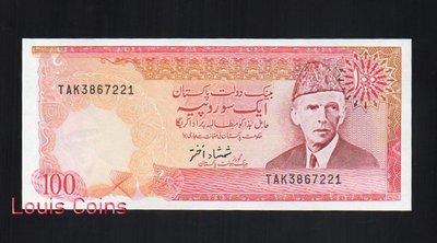 【Louis Coins】B129-PAKISTAN--1976-1982巴基斯坦紙幣100 Rupees