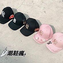⚡️潮鞋瘋⚡️韓國限定?? 超美質感獨賣款 MLB NY / LA 刺繡款棒球帽 紐約洋基帽 洛杉磯道奇帽