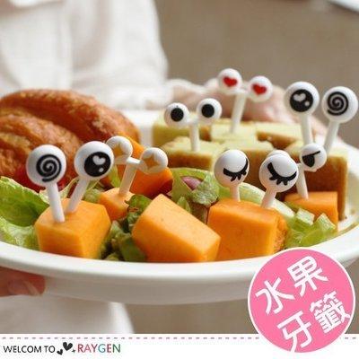 八號倉庫 創意便當迷你可愛眼睛水果叉 牙籤 10只裝【1U040P438】