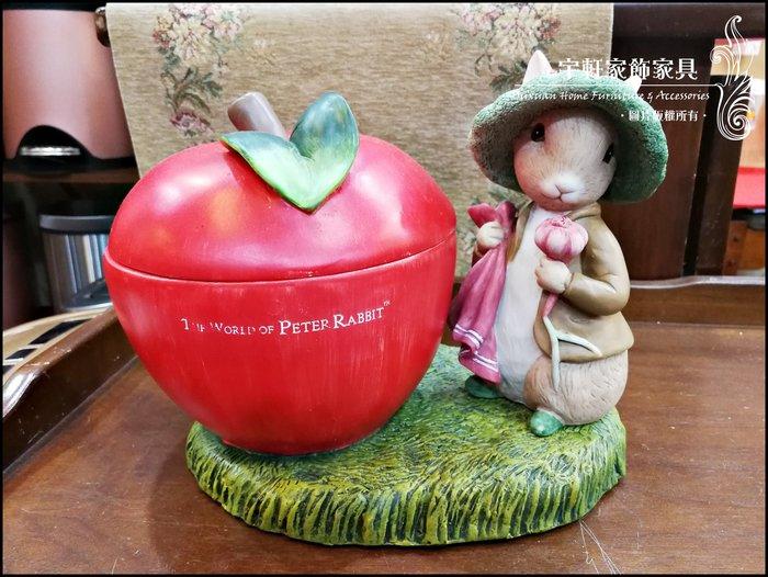 彼得兔peter rabbit班傑明蘋果水果盤糖果盤前台收銀台吸睛民宿拍照開店送禮收藏居家擺飾 ♖花蓮宇軒家飾家具♖