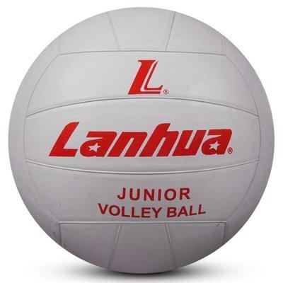 Lanhua蘭華排球硬排蘭華418排球橡膠排球4號排球學生幼兒蘭華排球