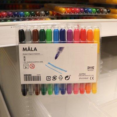 莫拉水彩筆氈頭筆12件畫筆涂鴉筆繪畫筆畫畫筆
