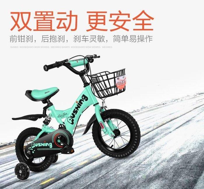 兒童兒童腳踏車 兒童自行車2-3-4-6-7-8-9-10歲寶寶小孩腳踏單車男孩女童車