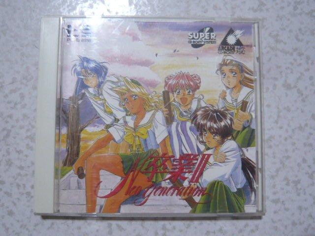 【~嘟嘟電玩屋~】PC - Engine CD - ROM ~   卒業2  - Neo Generation