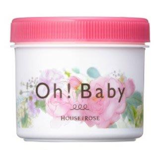 (現貨) ~ House of Rose Oh! Baby 身體去角質磨砂膏(限定玫瑰味) 350g