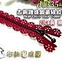 【布的魔法屋】d1335- 2暗紅25cm古銅鏈珠頭蕾...