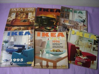 宜家傢俬 IKEA CATALOGUE 1992至1997 6本