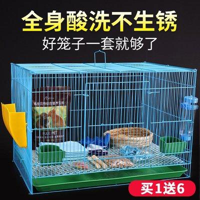 兔籠兔子荷蘭豬籠子特大號室內窩屋寵物的用品養殖家用自動糞清倉