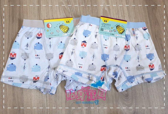 【貼身寶貝】.『3486』台灣製~一王美~北歐風可愛男童四角平口內褲(二件一組.SS小尺寸)
