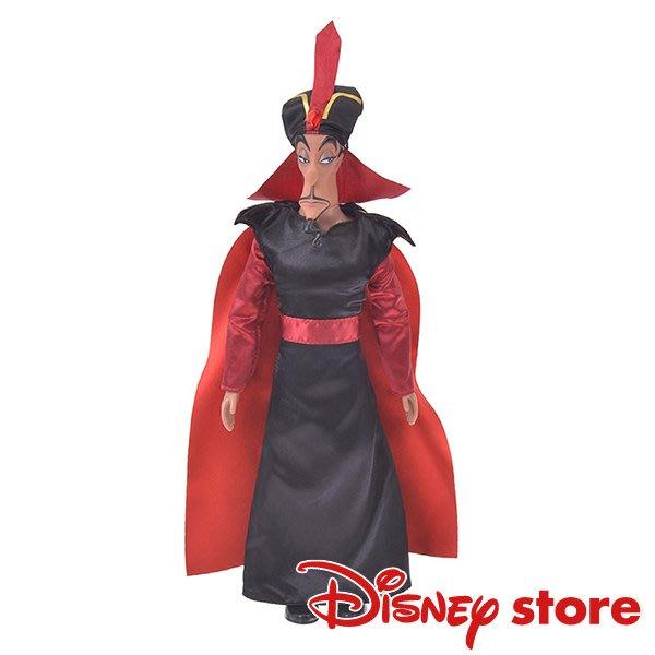 41+現貨不必等 正版 迪士尼專賣店 阿拉丁 神燈精靈 玩偶 賈方 兩款可選 小日尼三