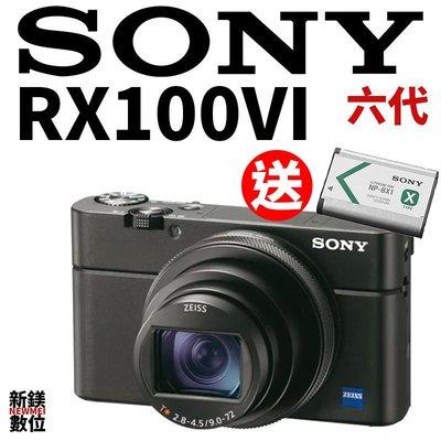【新鎂】購買送原廠電池 SONY 平輸 RX100 VI RX100M6 六代 大光圈小類單相機 大光圈