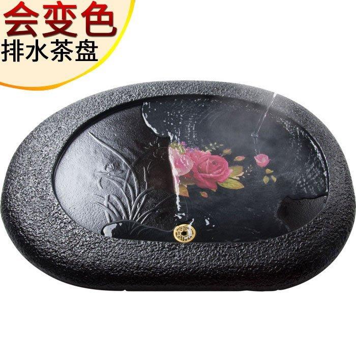 5Cgo【茗道】含稅564873254224變色茶盤家用創意石磨簡約現代個性單層排水小號茶臺托盤功夫茶具可加購茶具