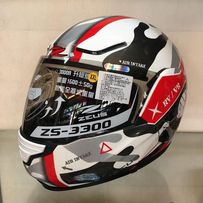 ZEUS 大里特約商moto2 輪館ZS-3300(白紅)全罩式可樂帽$4100