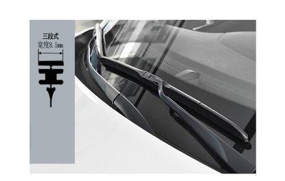 豐田 Toyota  WISH Camry Altis 原廠樣式 三段式 雨刷條 全新8.5MM寬