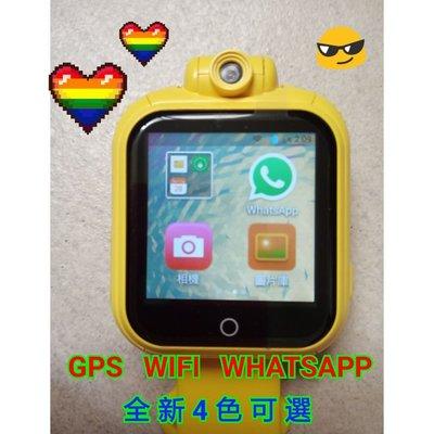 可whatsapp兒童智能電話手錶 smart watch