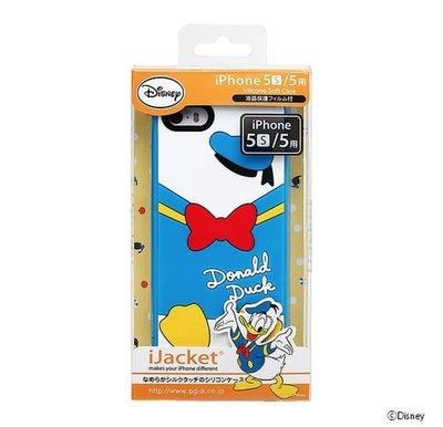 尼德斯Nydus~* 日本限定 正版 迪士尼 Disney 手機殼 矽膠 軟殼 唐老鴨腳腳 iPhone5 5S