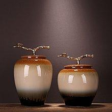 〖洋碼頭〗新古典新中式儲物罐陶瓷罐合金擺件家居家飾裝飾品工藝品軟裝新房 ysh452