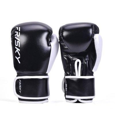 拳套FRISKY 专业乳胶内胆 拳套 成人 散打自由搏击泰拳打沙袋男女手套