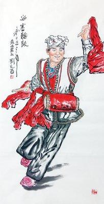 名人字畫 手繪 劉文西 安塞腰鼓  贈作者合影收藏