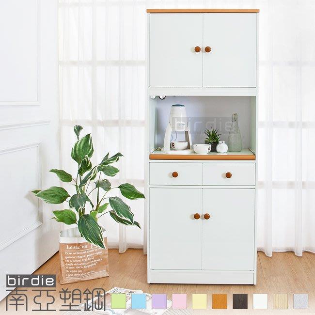 【Birdie南亞塑鋼】2.4尺四門二抽塑鋼電器櫃/收納餐櫃(上座+下座) -白+木紋(17G7KC02117124)
